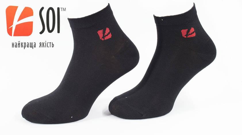 Шкарпетки SOI Спорт р.27 чорний, фото 2