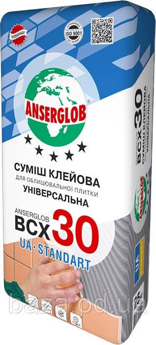 Клей для плитки Anserglob ВСХ 30, 25 кг