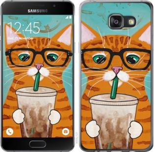 """Чехол на Samsung Galaxy A7 (2016) A710F Зеленоглазый кот в очках """"4054c-121-19380"""""""