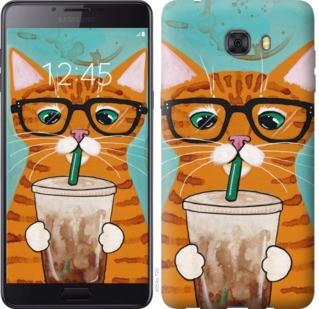 """Чехол на Samsung Galaxy C9 Pro Зеленоглазый кот в очках """"4054u-720-19380"""""""