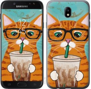 """Чехол на Samsung Galaxy J7 J730 (2017) Зеленоглазый кот в очках """"4054c-786-19380"""""""