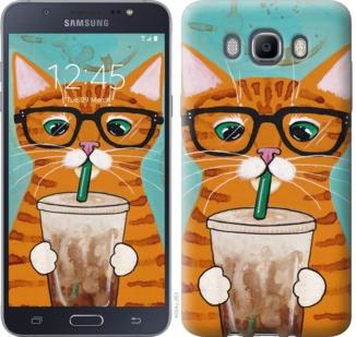 """Чехол на Samsung Galaxy J7 (2016) J710F Зеленоглазый кот в очках """"4054c-263-19380"""""""