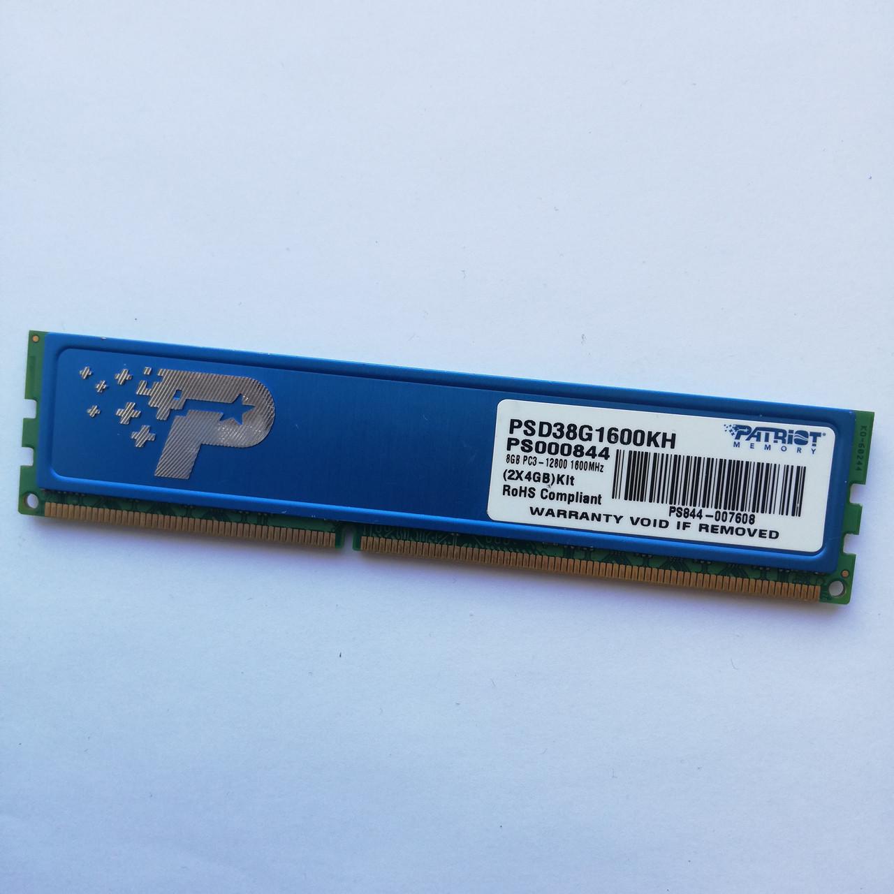 Игровая оперативная память Patriot DDR3 4Gb 1600MHz PC3 12800U 2R8 CL11 (PSD38G1600KH) Б/У