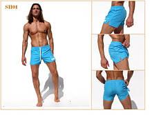 Мужские пляжные шорты AQUX БЕЛЫЕ, сетка, карман, плавания, купания \чоловічі шорти плавання купання білі, фото 3