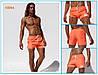 Мужские пляжные шорты AQUX БЕЛЫЕ, сетка, карман, плавания, купания \чоловічі шорти плавання купання білі, фото 4