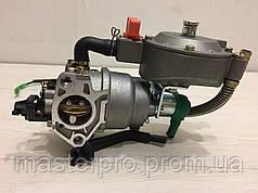 Карбюратор газ/бензин Кентавр 5-6 кВт