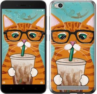 """Чехол на Xiaomi Redmi 5A Зеленоглазый кот в очках """"4054c-1133-19380"""""""