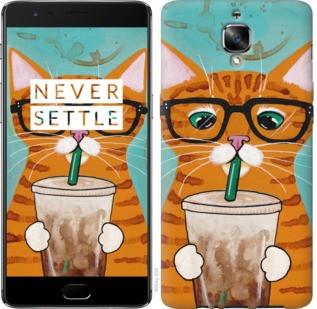 """Чехол на OnePlus 3 Зеленоглазый кот в очках """"4054c-334-19380"""""""