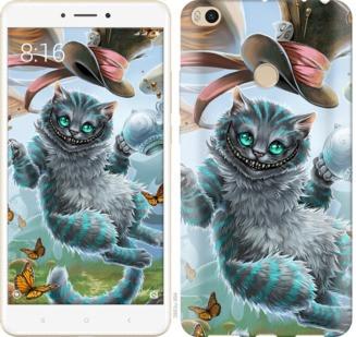 "Чехол на Xiaomi Mi Max 2 Чеширский кот 2 ""3993c-994-19380"""