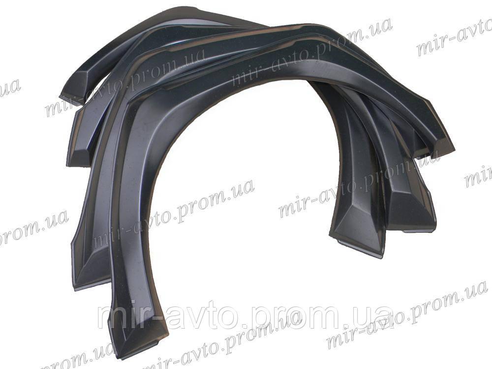 пластиковые накладки на колесные арки на ниву портал гарантирует, что