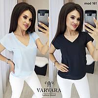 Женская модная блузка  КП161, фото 1