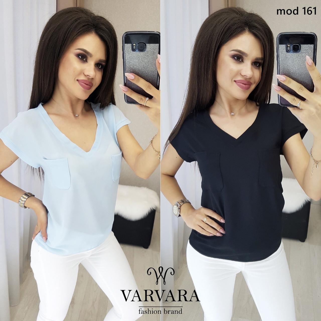 Женская модная блузка  КП161