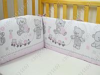 Бортики в детскую кроватку защита со съемными чехлами Мишка игрушки розовый