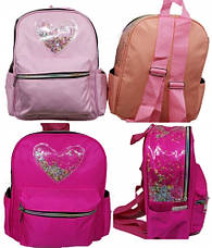 Рюкзак детский Сердце прозрачное с блестками 704, фото 2