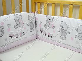 Бортики в детскую кроватку защита бампер Мишка игрушки розовый, фото 2