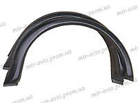 Накладки на арки колес круглые ВАЗ 2121 21213 Нива