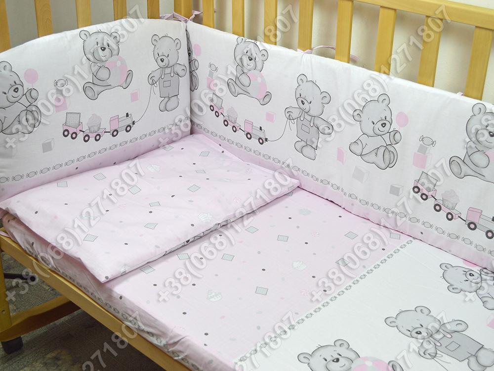 """Детское постельное белье в кроватку """"Бим Бом"""" комплект 5 ед. (мишка игрушки розовый)"""