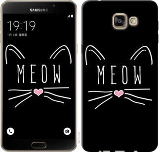 "Чехол на Samsung Galaxy A9 Pro Kitty ""3677u-724-19380"""