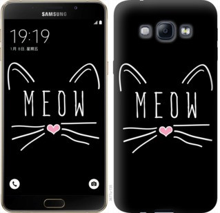 "Чехол на Samsung Galaxy A8 A8000 Kitty ""3677u-135-19380"""