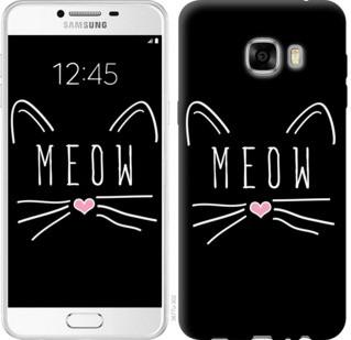 "Чехол на Samsung Galaxy C7 C7000 Kitty ""3677u-302-19380"""