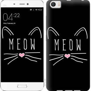 "Чехол на Xiaomi Mi5 Kitty ""3677c-180-19380"""
