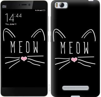 "Чехол на Xiaomi Mi4i Kitty ""3677c-177-19380"""