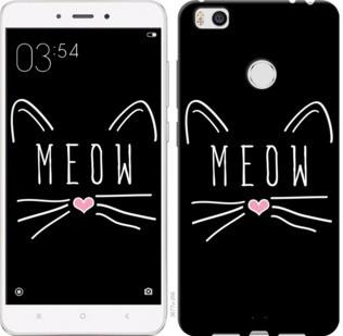 """Чехол на Xiaomi Mi4s Kitty """"3677u-266-19380"""""""