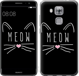 """Чехол на Huawei Nova Plus Kitty """"3677c-961-19380"""""""