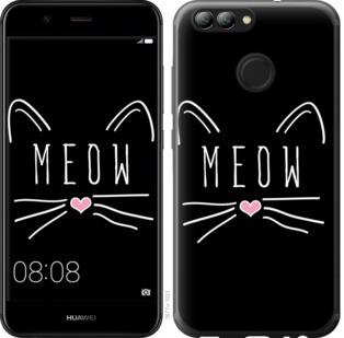 """Чехол на Huawei Nova 2 Kitty """"3677c-1021-19380"""""""