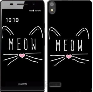 "Чехол на Huawei Ascend P6 Kitty ""3677c-39-19380"""
