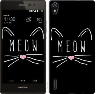 "Чехол на Huawei Ascend P7 Kitty ""3677c-49-19380"""