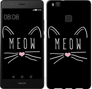 """Чехол на Huawei P9 Lite Kitty """"3677c-298-19380"""""""