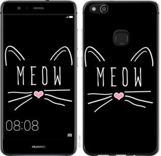 """Чехол на Huawei P10 Lite Kitty """"3677u-896-19380"""""""