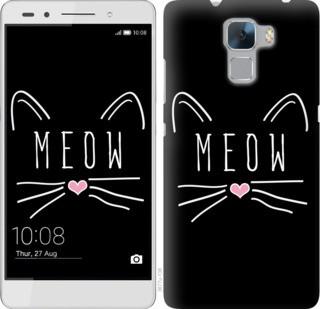 """Чехол на Huawei Honor 7 Kitty """"3677u-138-19380"""""""