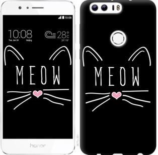 """Чехол на Huawei Honor 8 Kitty """"3677c-351-19380"""""""