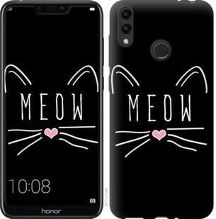 """Чехол на Huawei Honor 8C Kitty """"3677u-1590-19380"""""""
