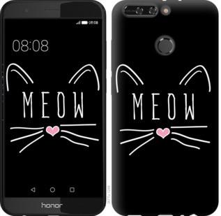 "Чехол на Huawei Honor V9 / Honor 8 Pro Kitty ""3677u-1246-19380"""