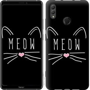 """Чехол на Huawei Honor Note 10 Kitty """"3677u-1558-19380"""""""