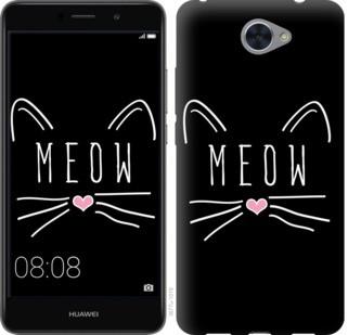 """Чехол на Huawei Y7 2017 Kitty """"3677u-1019-19380"""""""