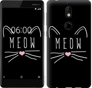 """Чехол на Nokia 7 Kitty """"3677u-1367-19380"""""""