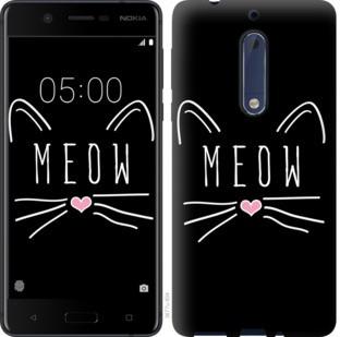"""Чехол на Nokia 5 Kitty """"3677c-804-19380"""""""