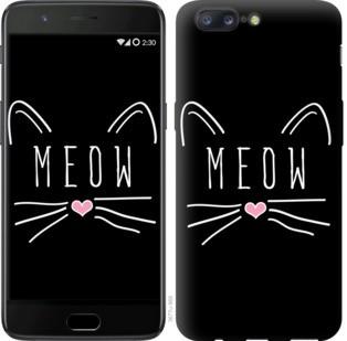 "Чехол на OnePlus 5 Kitty ""3677u-969-19380"""