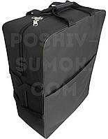 Сумка-рюкзак, для ручной клади, для самолёта, для авиаперелётов, размер 55-40-20 см (д-в-ш)