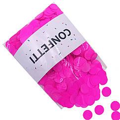 Конфетти Кружочки розовые 250 г маленькие