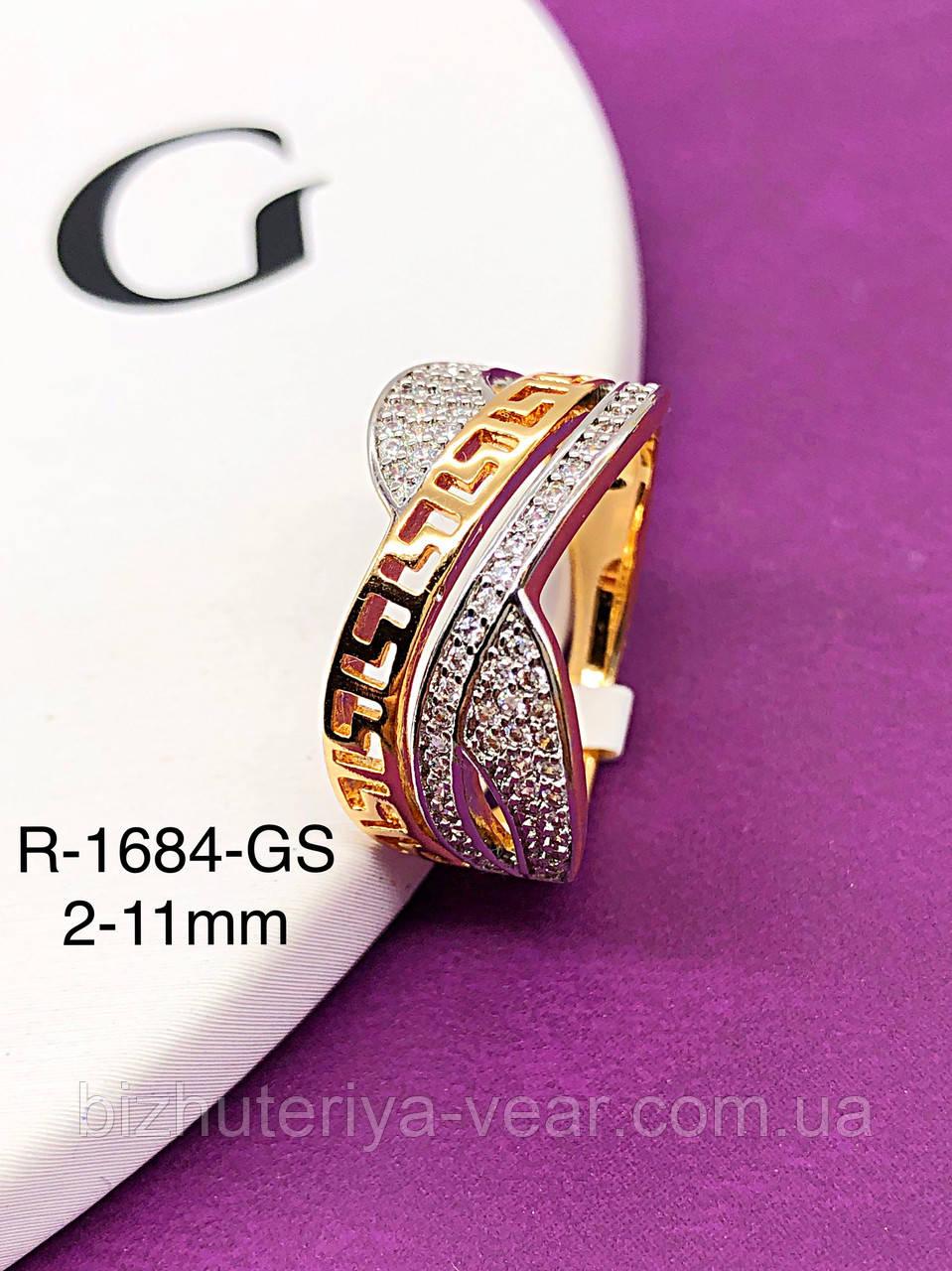 Кольцо R-1684 (6)