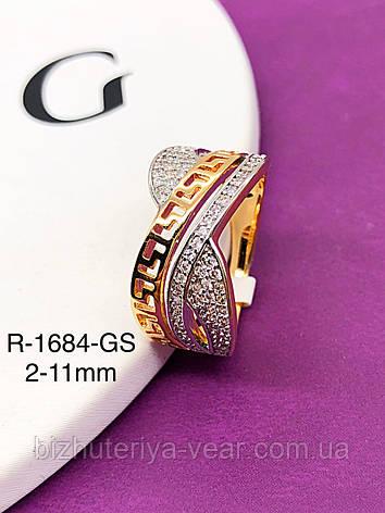 Кольцо R-1684 (6), фото 2