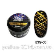 Золотая гель паутинка для дизайна Spider Gel BSG-03, 5g