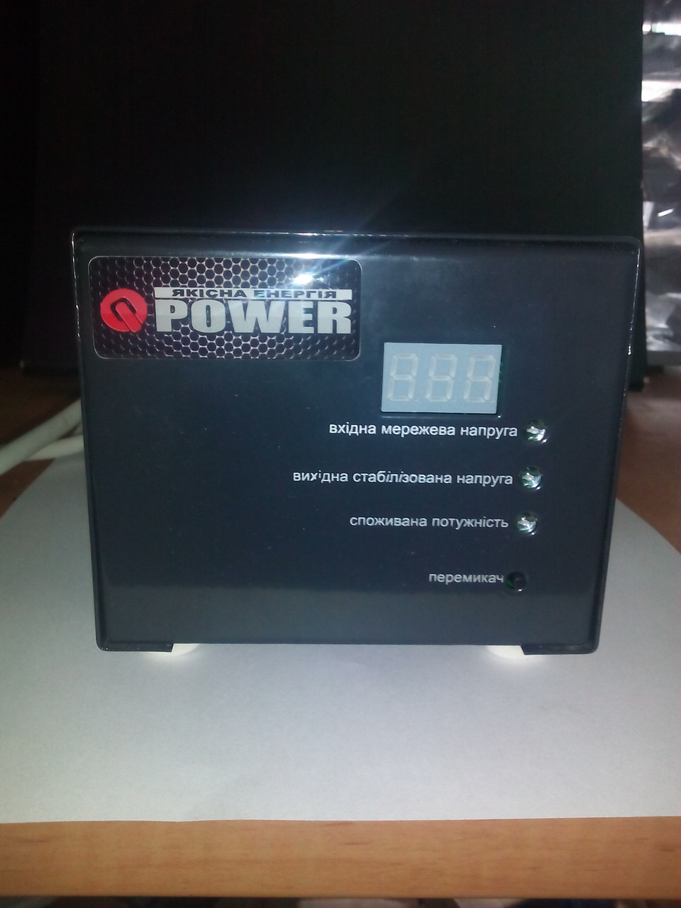 Стабилизатор напряжения релейный Q-Power СН-600 (600 Вт)