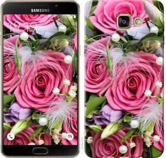 "Чехол на Samsung Galaxy A9 Pro Нежность ""2916u-724-19380"""
