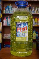 Средство для мытья посуды Profi (Ultra) Лимон, 5000 мл